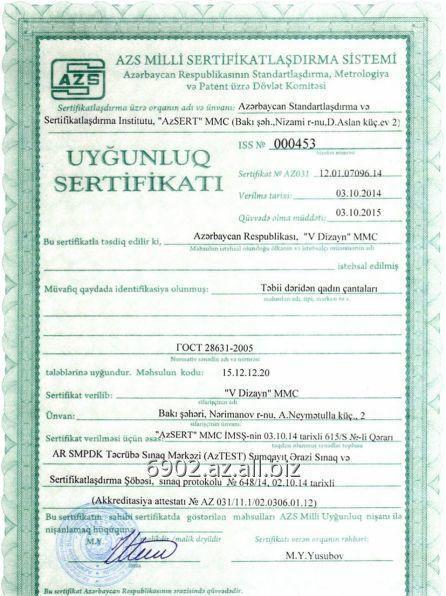 uniforma_dlya_ohrannyh_struktur_0004