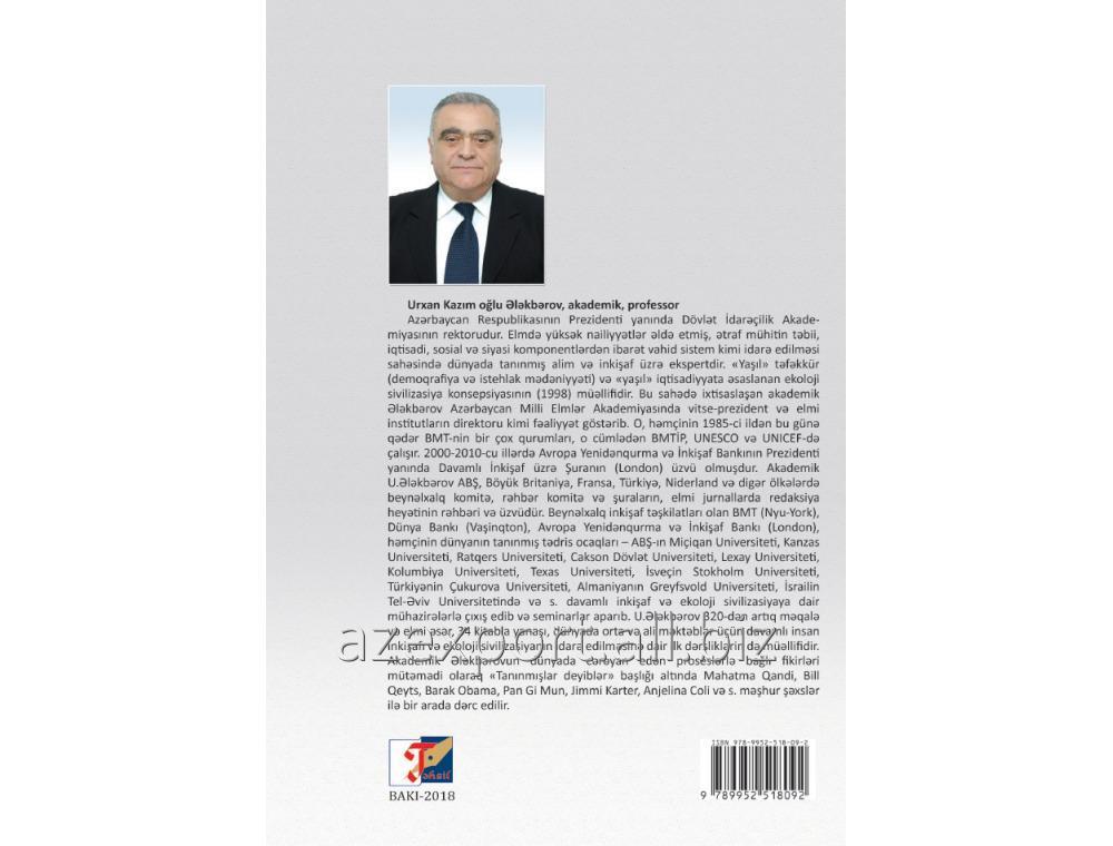 inklziv_inkiafin_idar_edilmsinin_saslari_pdf