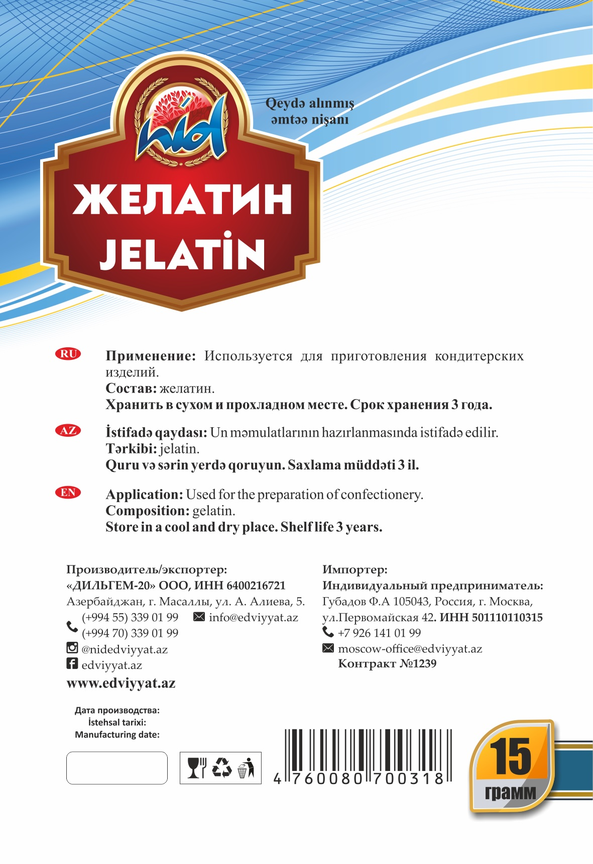 zhelatin_nid
