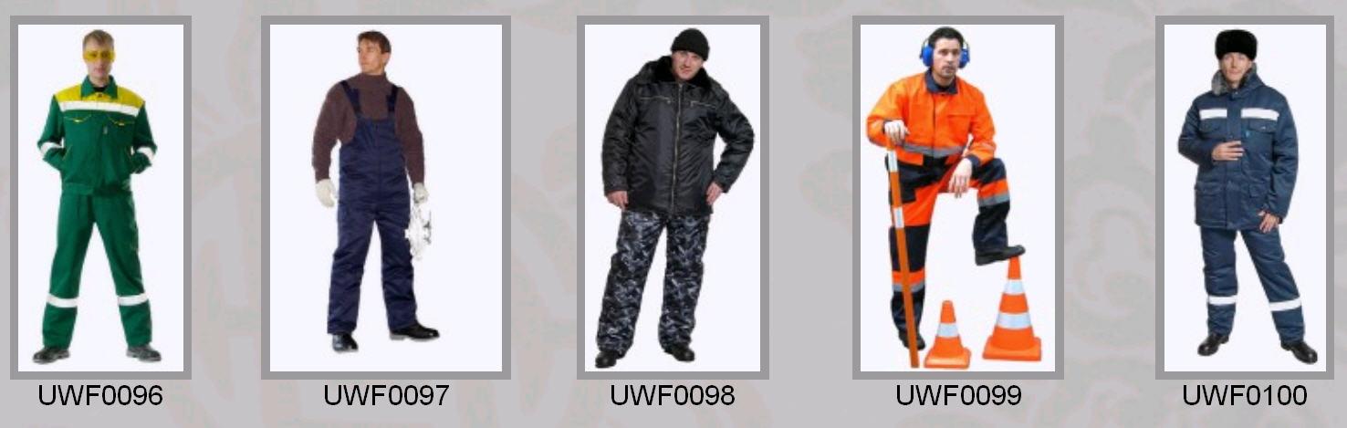 universalnaya_rabochaya_odezhda_uwf0096_uwf0097_uwf0098_uwf0099_uwf0100