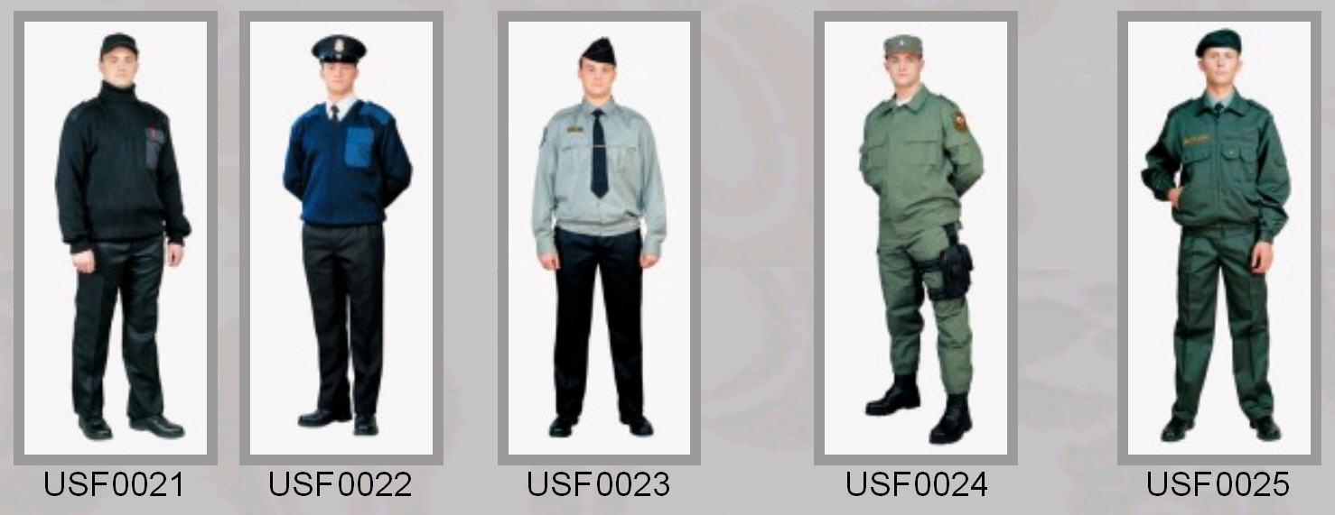 uniforma_dlya_ohrany_usf0021_usf0022_usf0023_usf0024_usf0025
