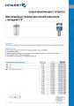 Altibucaqli yuva 1/2, 14mm, CrV polad,DIN 3124