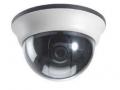 Оборудование для систем охранного видеонаблюдения