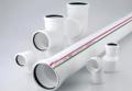 Трубы RAUPIANO PLUS - система шумопоглощающей канализации