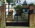 Ai-met ворота кованые № 2