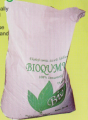 Biohumus - mineral fertilizer for vegetable cultures