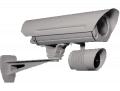 Камера уличная,наружная с дополнительным инфракрасным прожектором