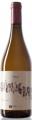 Вино белое сухое - YALLI (TERRA) CASPEA,CAUCASEA