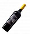 Вино красное сухое Madrasa[ terra ] caucasea