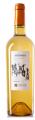 Вино белое сухое Viogner [ TERRA ] CASP