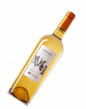 Вино  -  Белое сухое -VIOGNER [ TERRA ] CASPEA