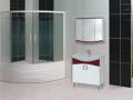 Banyo odası mobilyaları