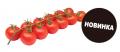 Tomato tall Regi of F1