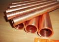 Металлолом цветных металов