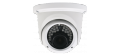 Novus İP Видеокамеры NVIP-2DN3034V/IR-1P