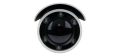 Уличная IP камера с объективом motor-zoom NVIP-8DN7560H/IRH-2P