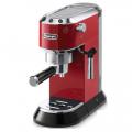 Кофеварка Delonghi EC 680R