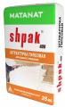 SHPAK 400 Штукатурка гипсовая для машинного нанесения