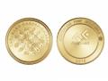 Золотая  монета -  Карабахский ковер «Чалаби»