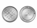 Серебряная  монета -  Карабахский ковер «Чалаби»