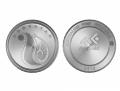 Серебрянная монета - Гобустан