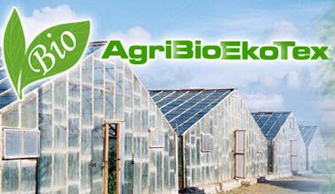 Agribioekotex, ООО