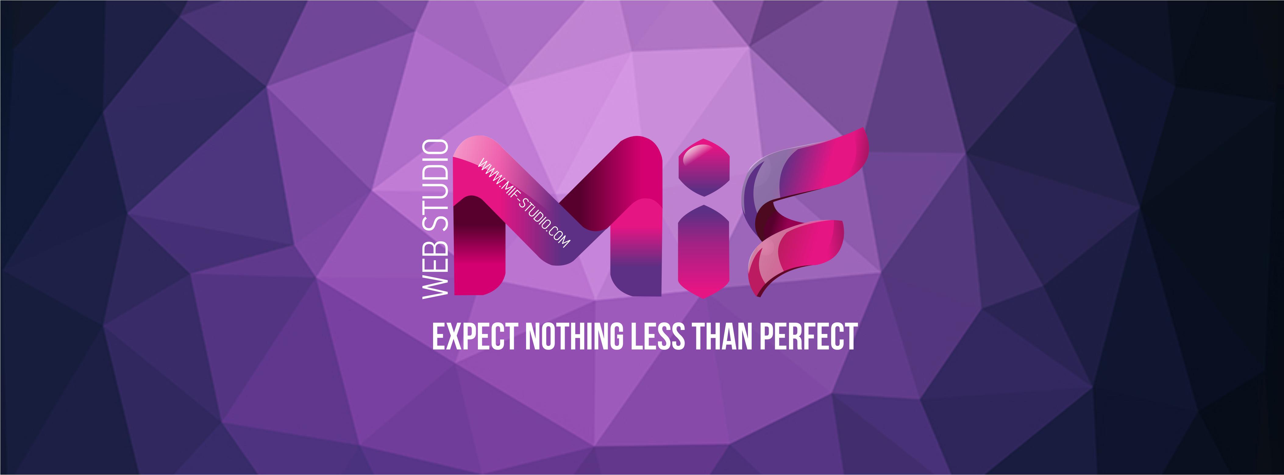 Web Studio MiF