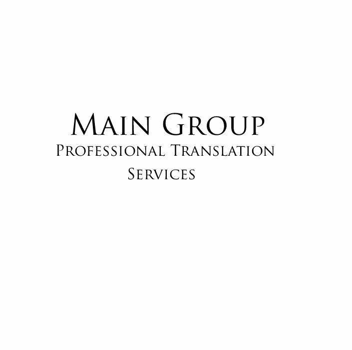 MAIN GROUP Professional Translation Services, Баку