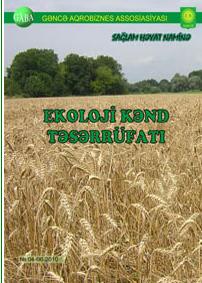 Заказать Исследования в сельском хозяйстве