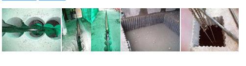 Order Concrete cutting