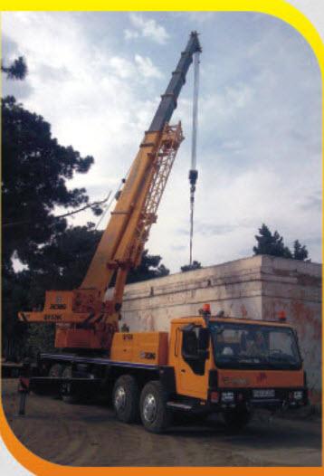 Аренда строительной техники  Modern Servis, MMC