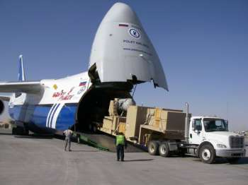 Order Transportation of goods is charter international