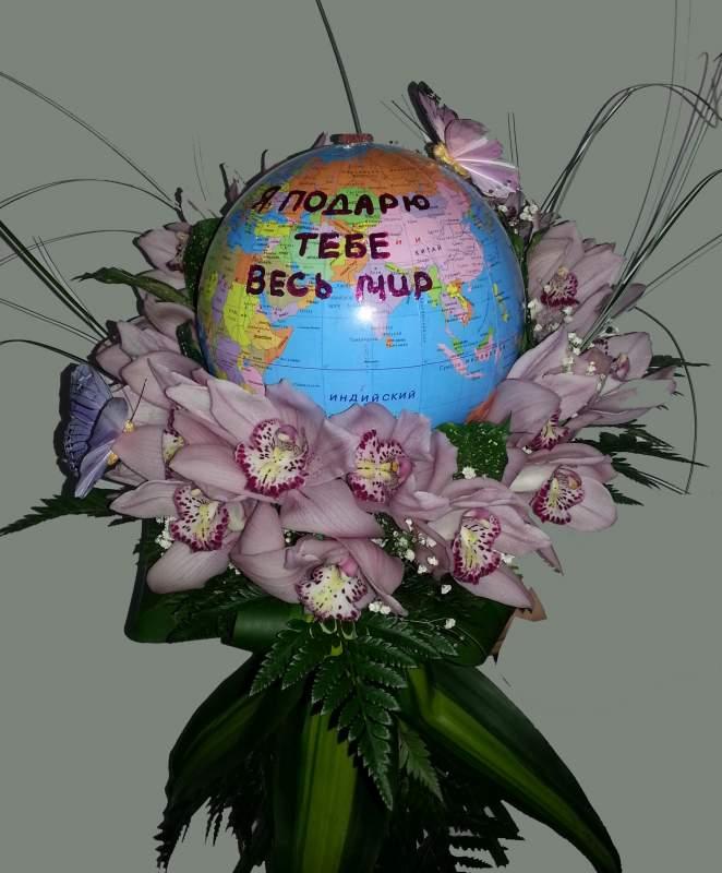 Заказать Международная доставка цветов
