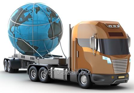 Заказать Международная перевозка груза