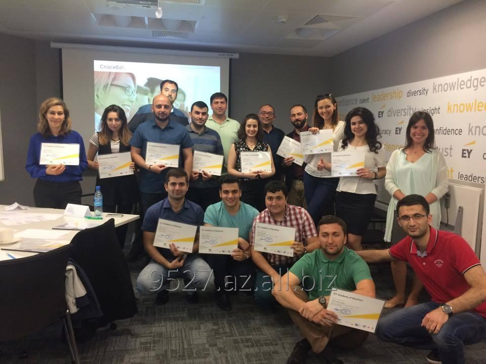 Заказать Тренинг MBTI® повышение личной и командной эффективности
