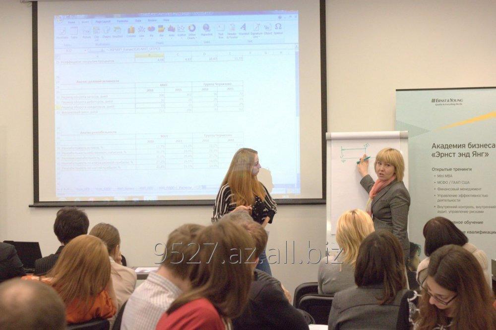 Заказать Тренинг бюджетирование: разработка, анализ, контроль
