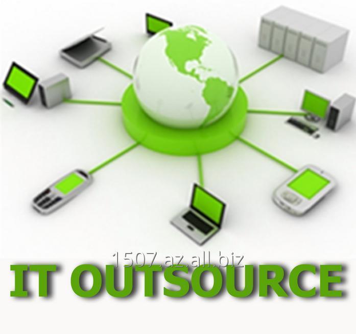 Заказать Outrourced IT Management