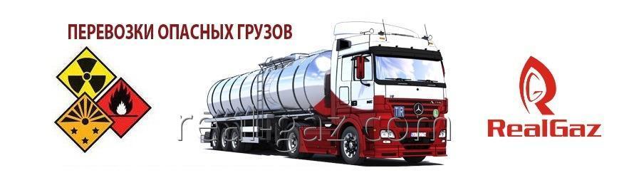 Order Transport of dangerous cargo