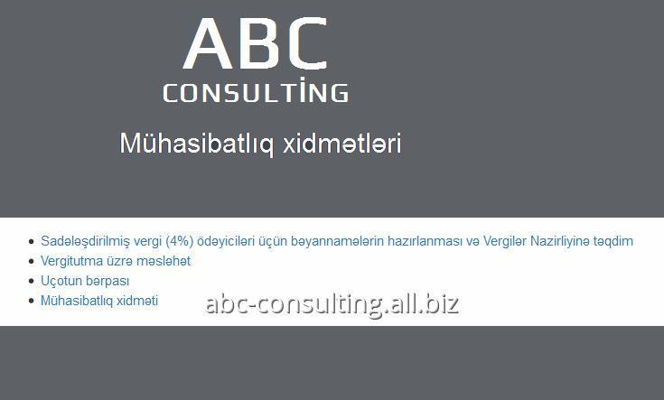 Заказать Mühasibatlıq xidmətinin birinci ayı ödənişsiz. ABC Consulting şirkəti.