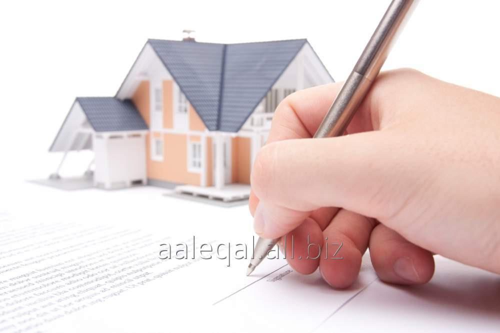 Заказать Юридическое сопровождение сделок по недвижимости