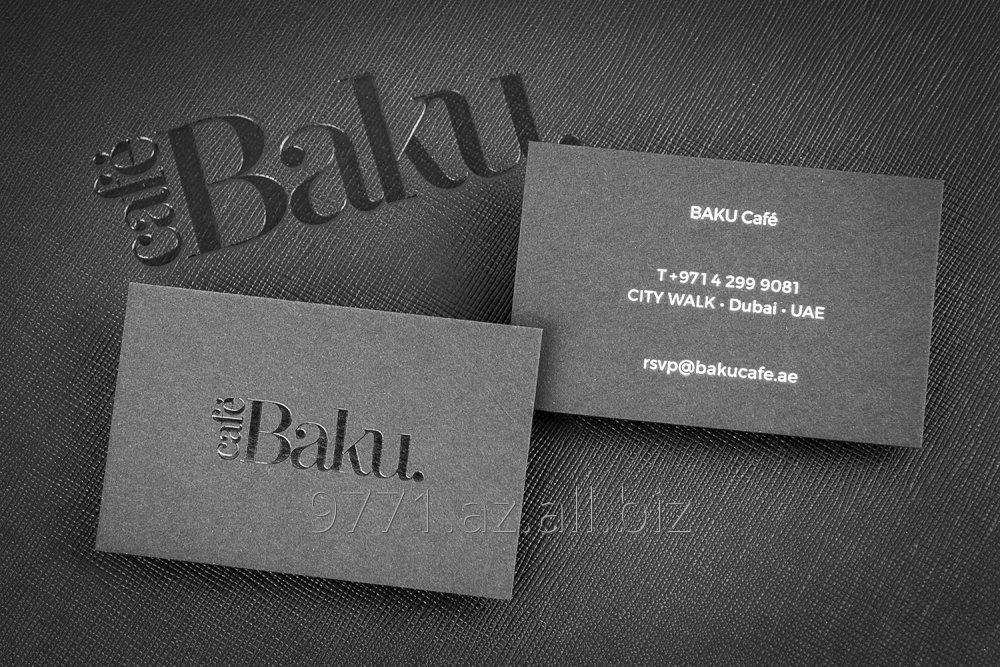 Заказать Печать визиток