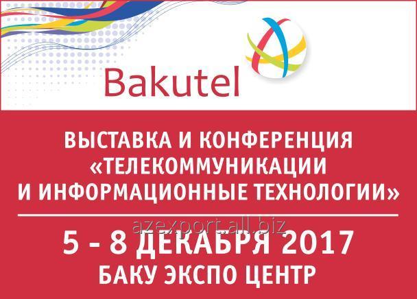 С 5 по 8 декабря в Баку пройдет 23-я Азербайджанская Международная Выставка и Конференция «Телекоммуникации и Информационные Технологии» Bakutel 2017