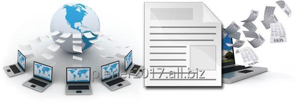 Заказать Система электронного документооборота