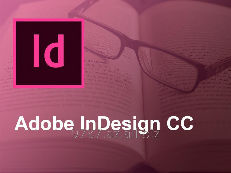 Курс по программе Adobe InDesign