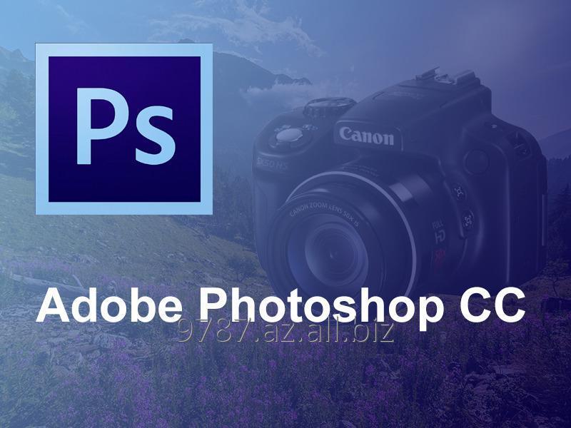 Заказать Курс по программе Adobe Photoshop