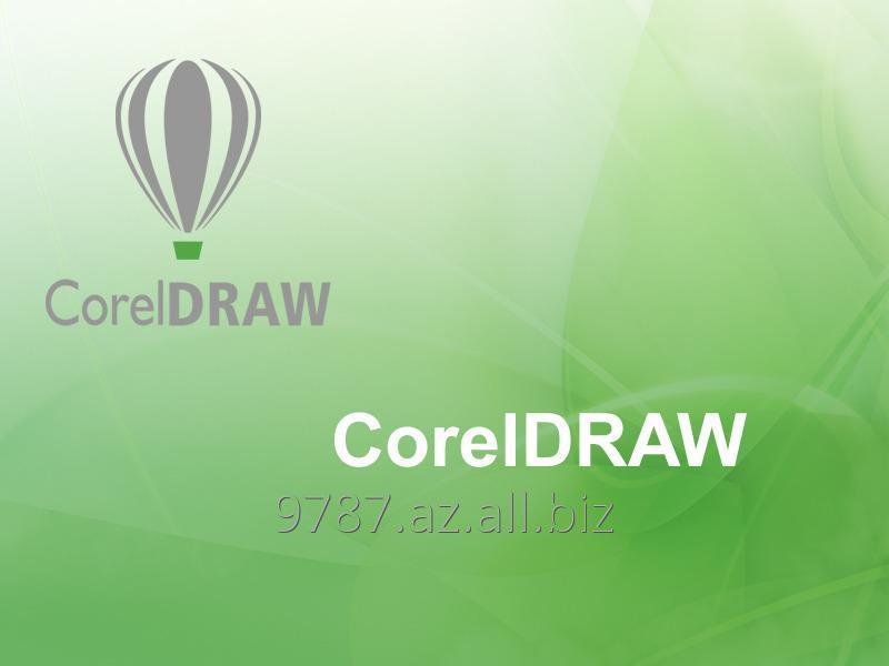 Заказать Курс по программе CorelDraw