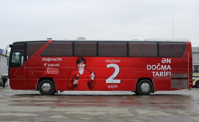 Заказать Реклама на автобусах