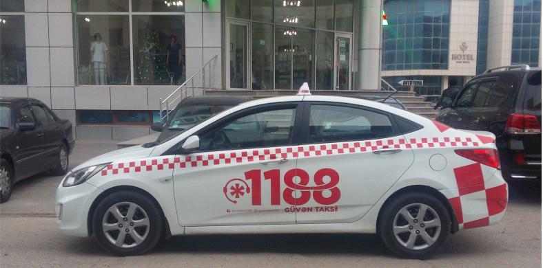 Заказать Реклама на такси