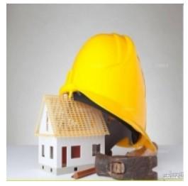 Заказать Строительство и ремонт