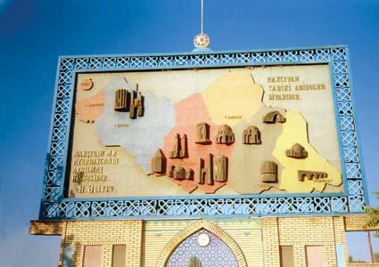 Организация экскурсии в Нахчыван